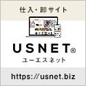 USNET
